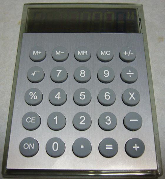 P1010099